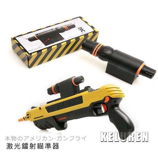 【老煙槍】美國正品bug-a-salt滅蠅槍準心 Bugasalt鹽槍打蒼蠅槍激光鐳射瞄準