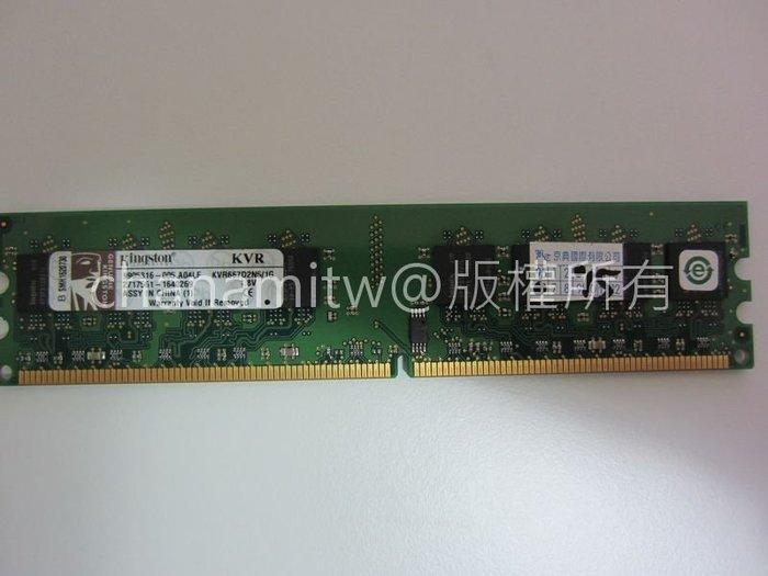 Kingston金士頓DDR2 667/1GB KVR667D2N5/1G 1.8V PC2-5300 HYNIX顆粒