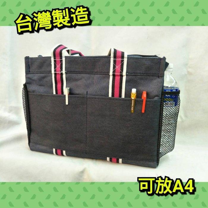 @【 乖乖的家】~( 自廠台灣製造`,品質保證) ~(牛仔布)資料袋、公文袋、補習袋~(特價290元 )桃紅帶