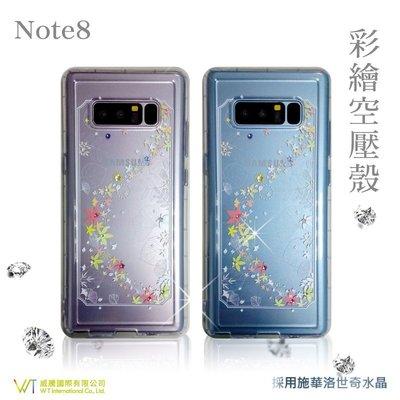 【WT 威騰國際】WT® Samsung Galaxy Note8 施華洛世奇水晶 彩繪空壓殼 -【楓彩】