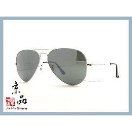 【RAYBAN】RB3025 W3277 銀框水銀鏡 58mm 雷朋 太陽眼鏡 旭日公司 JPG 京品眼鏡
