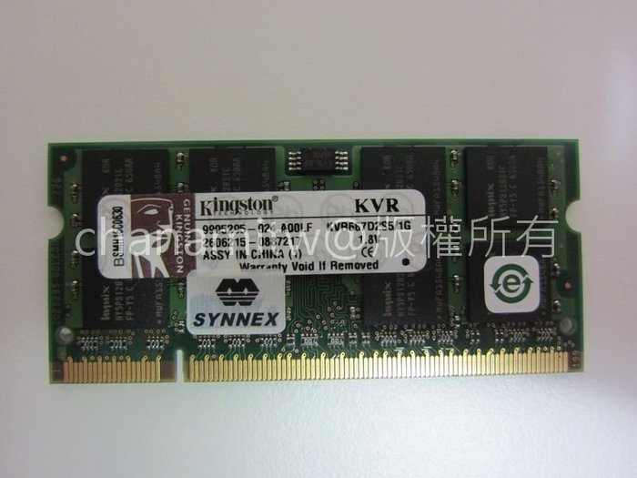金士頓Kingston KVR667D2S5/1G DDR2 667 1G筆記型電腦記憶體 200-Pin SODIMM