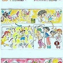 MTR Club【一切由夢想開始】紀念車票一套三張