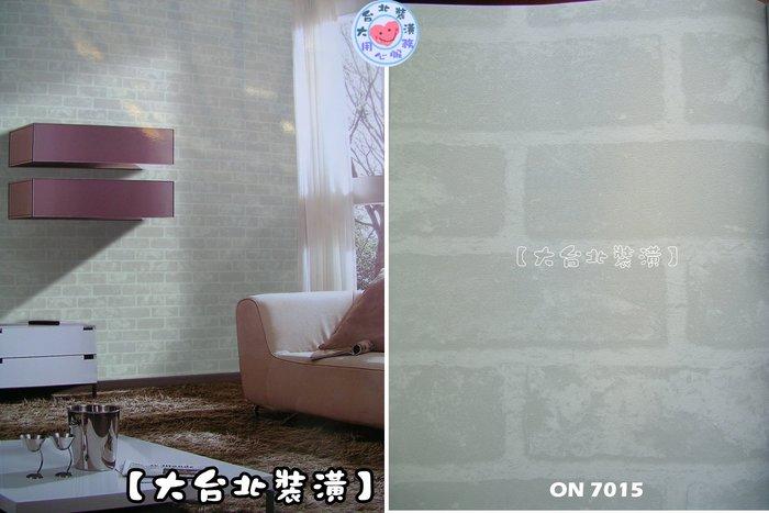 【大台北裝潢】ON國產現貨壁紙* 仿建材 黑磚白磚 文化石磚紋牆(2色) 每支850元