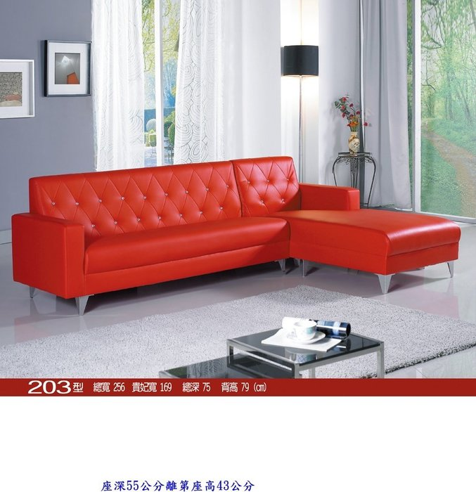 【DH】KH35-11彩虹沙發組椅,端莊簡雅設計,台灣製