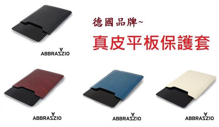 全新~ABBRAZZIO 真皮iPad保護套 iPad/iPad 2/New iPad 專用 平板保護套 保護殼 皮套