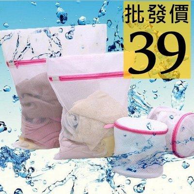 旅行 衣物 收納包 盥洗包 衣物分類袋 隔離袋 旅遊旅行化妝包 旅行組 收納袋 包中包卡包 包包 行李箱.【RB387】