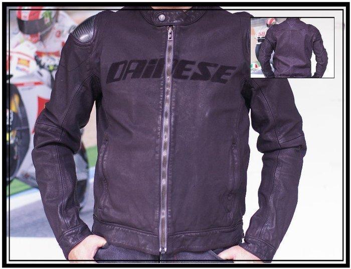 Dainese皮衣 G.CARBON 休閒皮衣 原價27500元現貨50號特價22000元復古柔軟皮衣(可刷國旅卡)