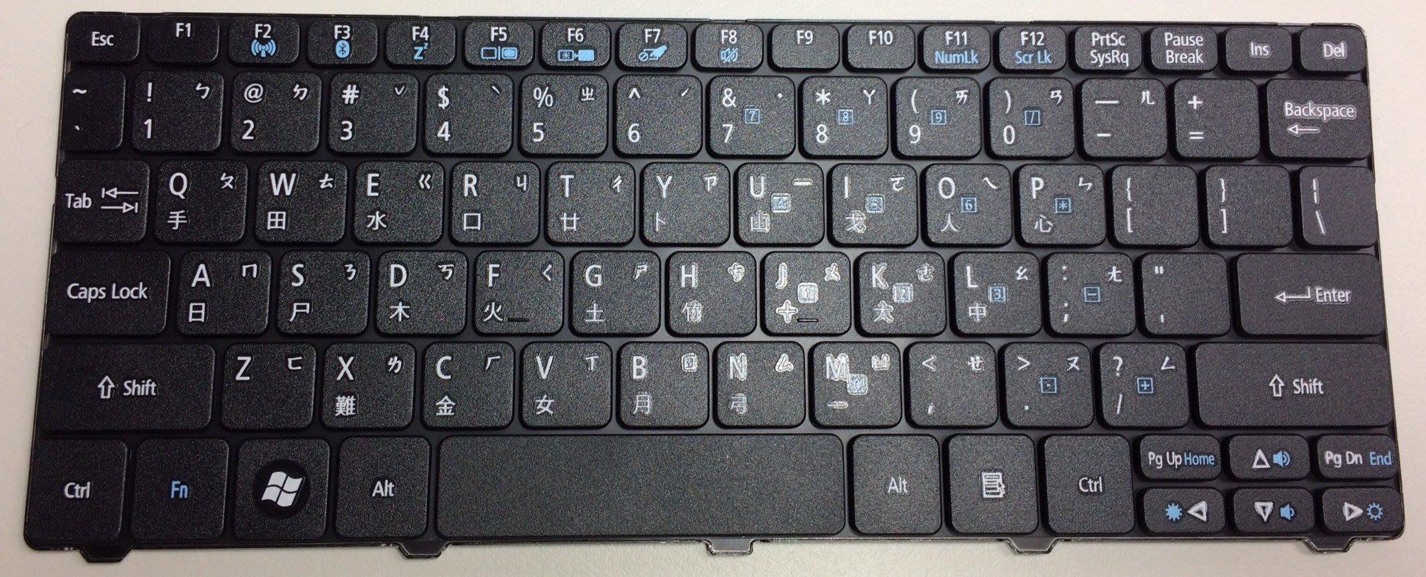 全新 宏碁 ACER Aspire one 532H AO532H D255E 鍵盤 現貨供應 現場立即維修