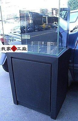 我家吉工廠~背部過濾魚缸組 魚缸訂做 訂做魚缸 魚缸訂作 訂作魚缸 魚缸櫃 優白 超白