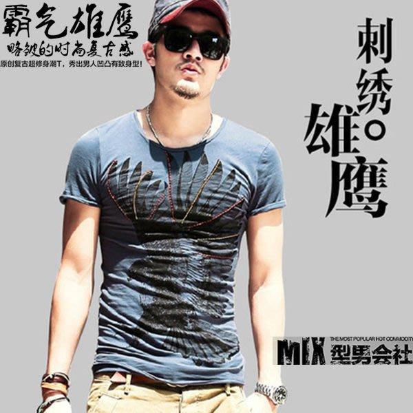 【MIX 型男會社】特價新款英倫 鷹 個性刺繡印花 復古做皺 超修身 男短袖T恤XNHS051