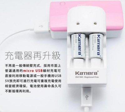 Kamera CR2 充電電池 + 充電器 佳美能 MU-123 拍立得