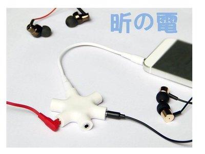 【劲昕科技】耳机一分五音频线情侣线 3.5mm一分五音频延长线1分5耳机线