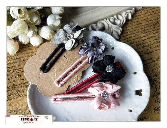 玫瑰森林-- ☆°* 美麗嚴選~名媛浪漫風 水鑽 緞花蝴蝶結 鴨嘴夾髮夾 邊夾