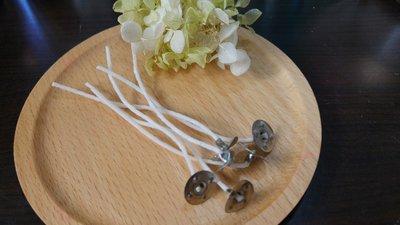 【DIY材料】 1入 每條長20公分 100%純棉線特製過大豆蠟燭芯、底座(組裝完成品、適合直徑5~6cm蠟燭、台灣製