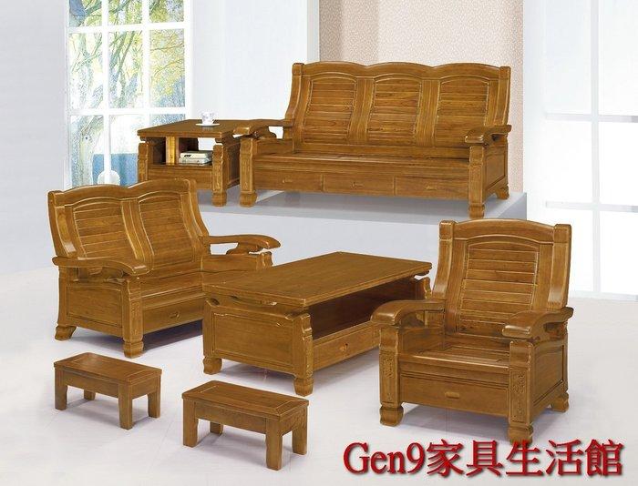 Gen9 家具生活館..928型樟木色組椅(1+2+3+大小茶几)-KH#5-1..台北地區免運費!!