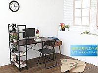 【JL精品工坊】鋼板層架式雙向工作桌(三色可選)限時980/電腦桌/立鏡/書桌/辦公桌