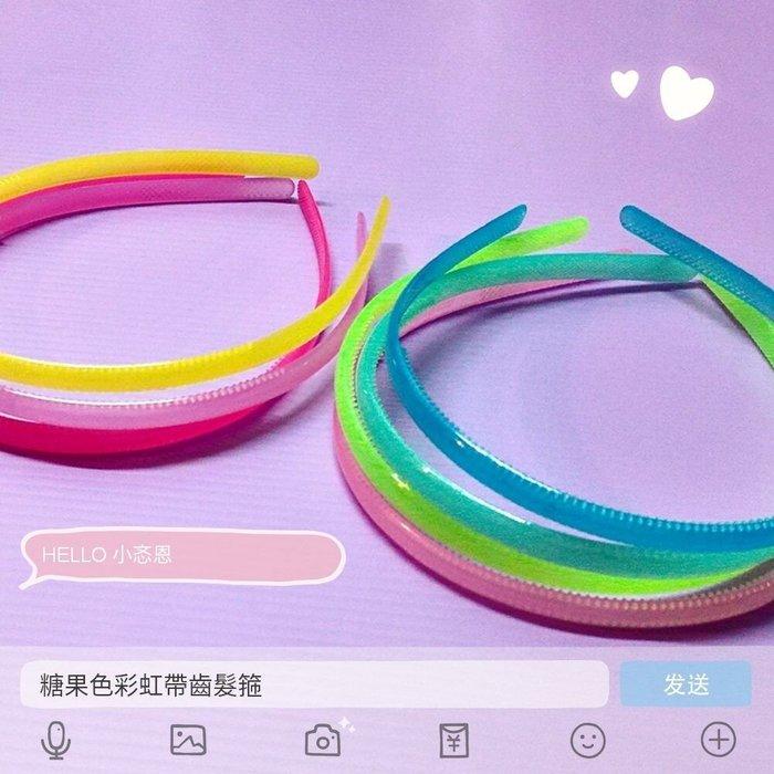 韓國壓克力塑料糖果色彩虹帶齒髮箍 髮飾 diy髮飾配件材料