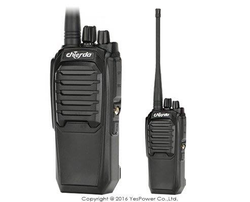 *出租/全省配送* CD-K16 chierda 馳爾達 10W無線電對講機出租/超長距離/超強穿透/防摔耐用