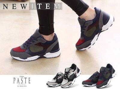 Copy&Paste【特價免運】韓國代購百搭拼色內增高休閒慢跑情侶運動球鞋兩色23~25(現貨+預)皮諾丘/來自星星的你