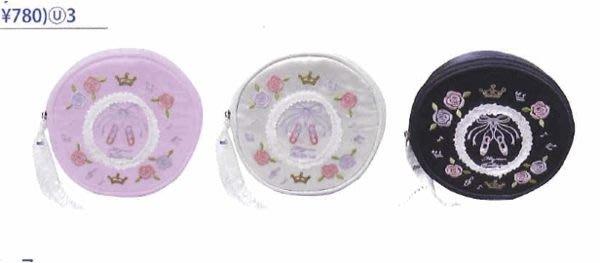 芭蕾小棧生日畢業表演禮物日本進口POINTE粉紅/白/黑 舞鞋花朵拉鍊零錢手拿小圓包