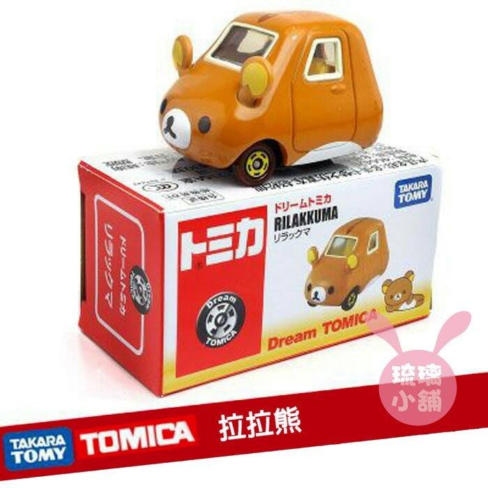 《琉璃的雜貨小舖》TOMICA小汽車 合金車 拉拉熊系列