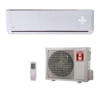 HERAN 禾聯 變頻一對一分離式空調除濕冷氣機 HI-NP28/HO-NP28 [含標準安裝]