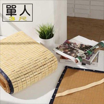 【居家大師】日式專利3D立體透氣網墊款單人3尺麻將涼蓆/竹蓆/附鬆緊帶款/長186*寬90/G-D-GE007N-3
