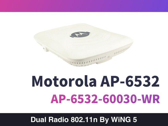 AP無線基地台 Access Point AP-6532-66030-WR MOTOROLA 802.11n