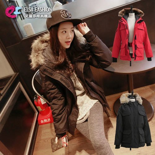 羽絨外套 冬裝保暖修身顯瘦毛領連帽外套 艾爾莎【TAE2883】