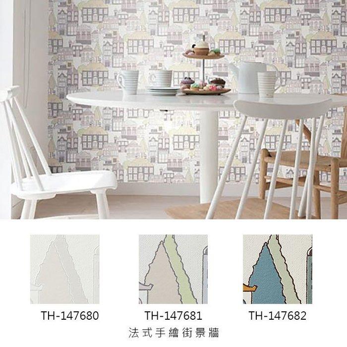【夏法羅 窗藝】日本進口 法式手繪 歐洲房屋街景 現代時尚風壁紙TH-147680-TH-147682