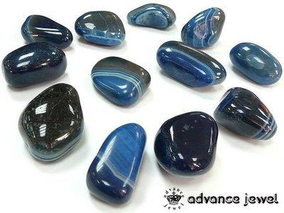 ☆寶峻鹽燈☆舒適高雅,豐富流線無憂條紋深藍色碎石/卵石,庭院裝飾,設計拼貼牆面設計-小, 每顆約1~2cm