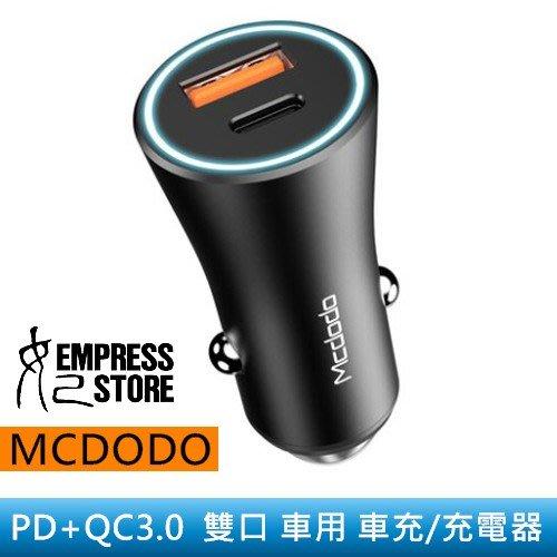 【妃小舖】MCDODO CC-522 瑞克系列 PD+QC3.0 雙輸出 3A/2.4A 鋁合金/快充 車充/充電器