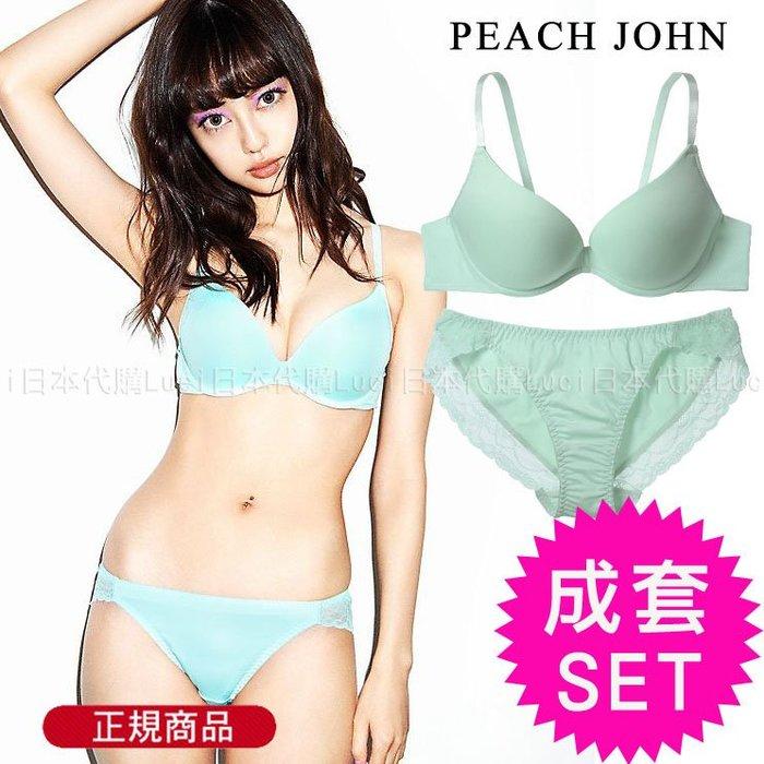 peach john 少女系列 YUMMY MART 舒適 素色蕾絲花邊 內衣+內褲 成套 二件組 1016070