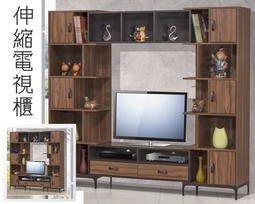 【DH】貨號 5名稱《亞特》184~230CM伸縮電視櫃(圖一)備有胡桃.白橡可選.台灣製.可訂做.主要地區免運費
