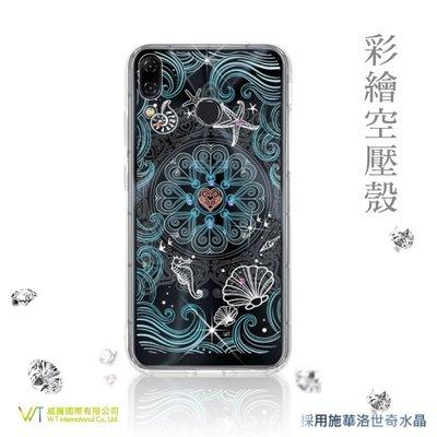 【WT 威騰國際】WT® ASUS zenfone5 (ZE620KL) 施華洛世奇水晶 彩繪空壓殼-【海洋之心】