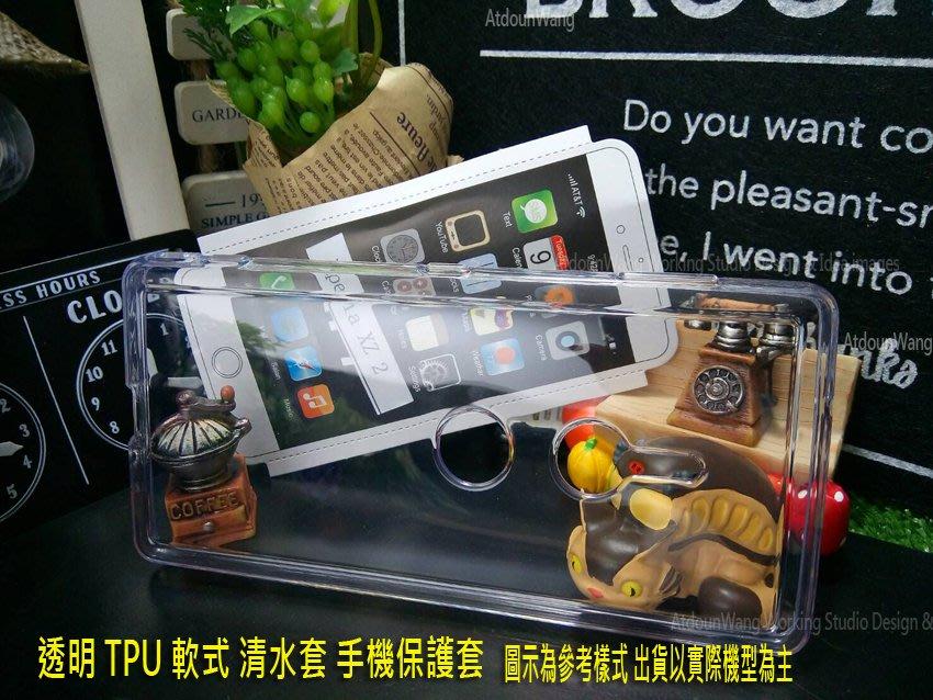 Sony Xperia XZ2 H8296 全透明 TPU 清水套 手機殼 手機保護套 果凍套