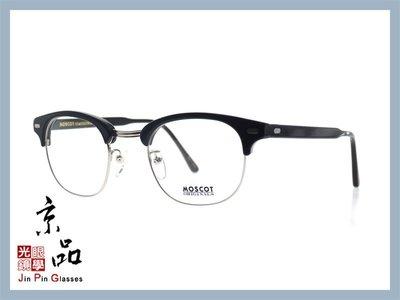 京品眼鏡 MOSCOT ORIGINALS YUKEL 黑色/銀色 經典系列 瑪士高 手工 眼鏡 紐約 光學眼鏡 JPG
