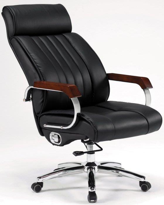 【DH】貨號BC270-1《賓利》黑皮瓣公椅。 後背可傾仰。主管椅/辦公椅/電腦椅˙時尚質感辦公椅˙主要地區免運
