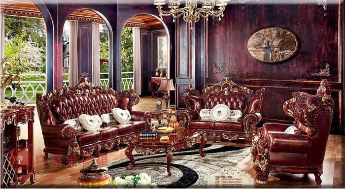 [紅蘋果傢俱] 929 新古典沙發 歐式沙發 法式 皮沙發 真皮 實木雕刻 別墅沙發 歐式 實體賣場