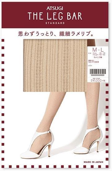 【拓拔月坊】厚木 THE LEG BAR STANDARD 銀蔥立體粗細直紋 絲襪 日本製~新款!