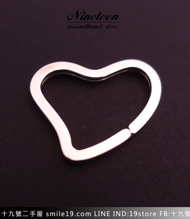 《十九號二手屋》二手Tiffany & Co. 925 純銀 經典愛心鑰匙圈釦頭 / keyring 新年特價