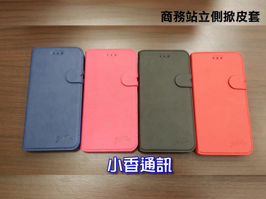 小香通訊 GAMAX STAR 商務款 站立式側掀皮套HTC Desire 10 lifestyle