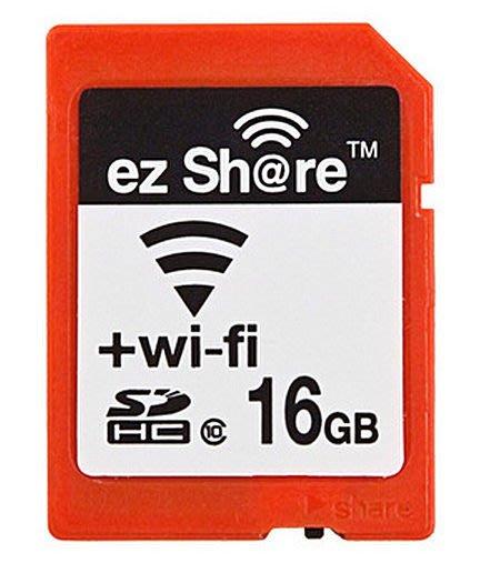 呈現攝影-易享派 ez Share ES100 16G Wi-Fi SD卡 無線Wi-Fi 記憶卡 手機 平板 傳送快 免安裝