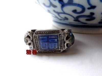 「糖巷老銀飾」燒藍貼焊三福老銀戒