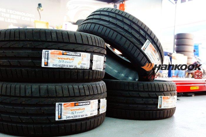 韓泰輪胎 HANKOOK S1 evo2 K117 高階街跑胎 對應各尺寸規格 歡迎詢問 / 制動改
