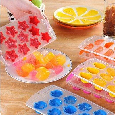 廚房用品 夏日繽紛水果造型硅膠製冰盒 ...