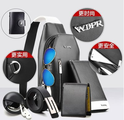 WDPR男士胸包休閒包男斜挎包運動單肩包男韓版背包包潮流男包時尚7件套