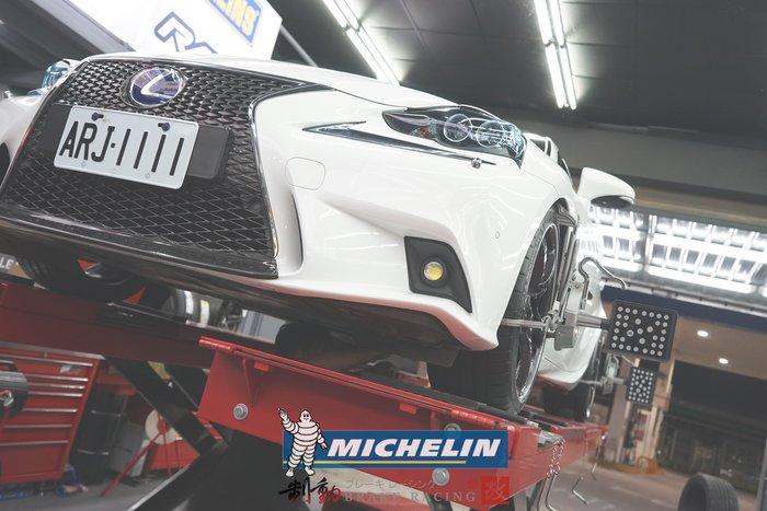 米其林 MICHELIN Pilot Super Sport PSS / Lexus IS300h高階街跑胎 / 制動改