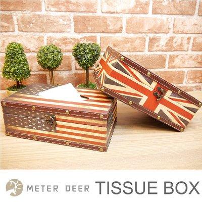 面紙盒 抽取折疊式衛生紙擦手紙盒 皮製木質英國美國國旗款 工業美式英倫風格 居家擺飾小物發票收納置物盒紙巾盒 -米鹿家居